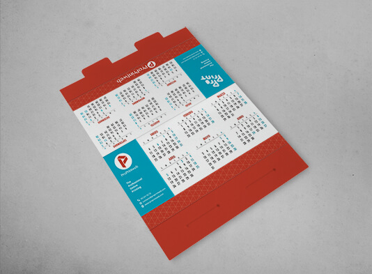 calendario_ sobremesa_troquelado_abierto